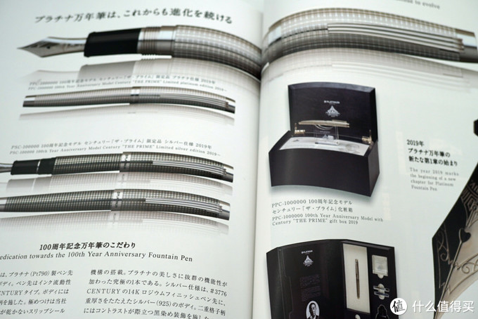 它是最豪华的近产纯银钢笔——白金100周年纪念款