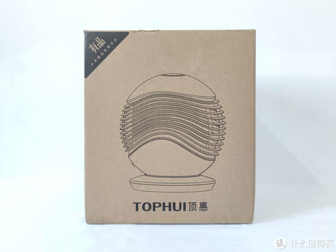 顶惠取暖器:3档调温、设计时尚,夏天竟然还可以当电风扇用?