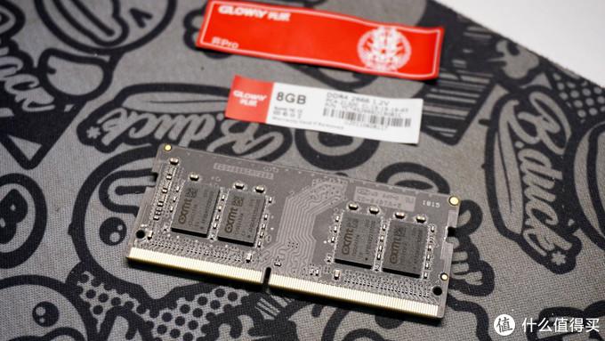国货中国芯,老旧笔记本更新升级,光威弈Pro DDR4 8GB 266