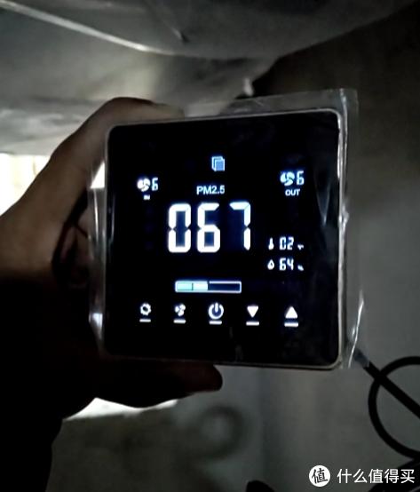 送回风风机可单独调节,温度、湿度、PM2.5传感器是标配,二路偶的我又加装了甲醛和二氧化碳传感器