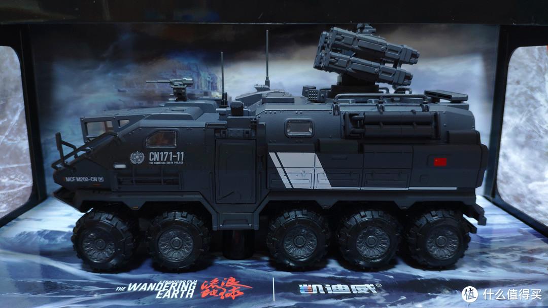 末世科幻,《流浪地球》正版车模,CN171装甲运兵车火力全开