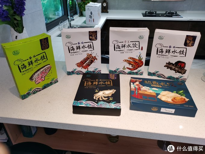 饺子有了,过了小年就是大年三十了,鲁海海鲜水饺盛宴陪你过春节
