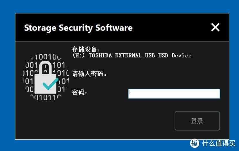 让我的电脑数据安全和可靠,又入手了东芝移动硬盘新品