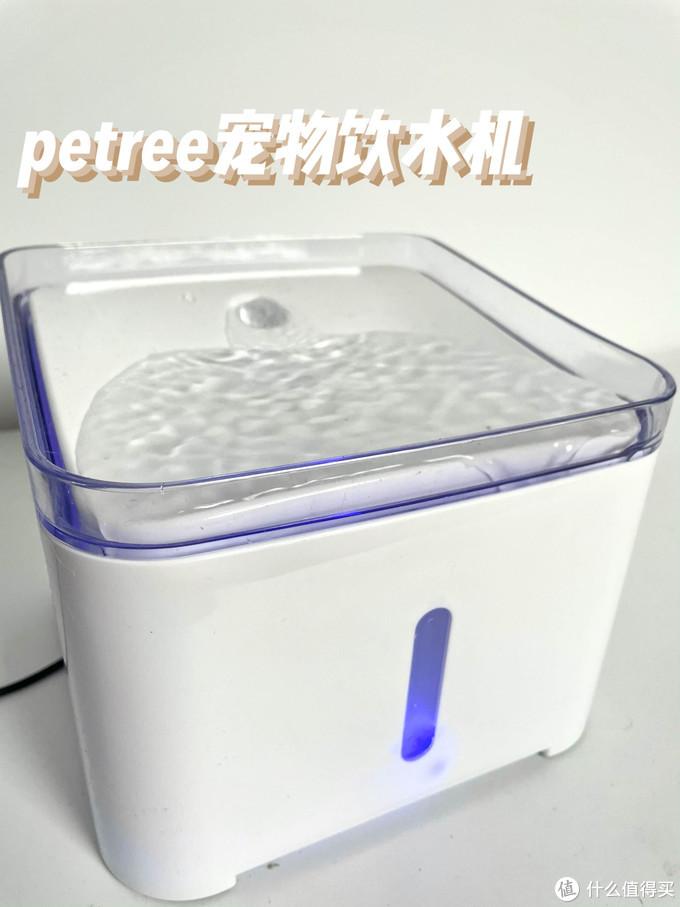 四台热门宠物饮水机对比测评!优点缺点全公开