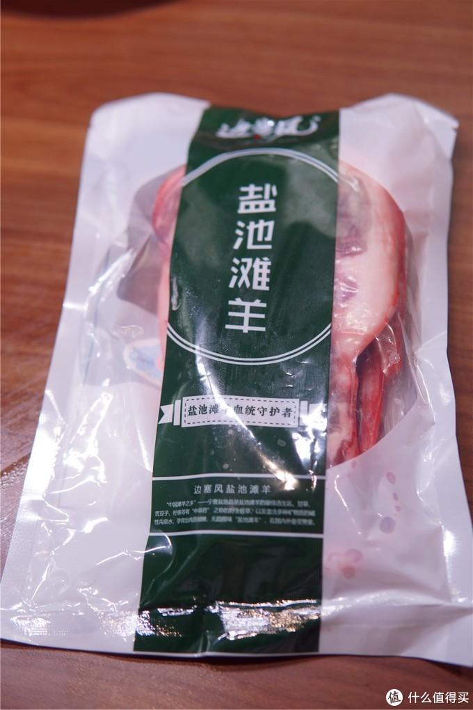 线上线下 10款 猪肉牛羊肉大比拼,到底是线上靠谱还是线下靠谱???到底有没有注水肉???