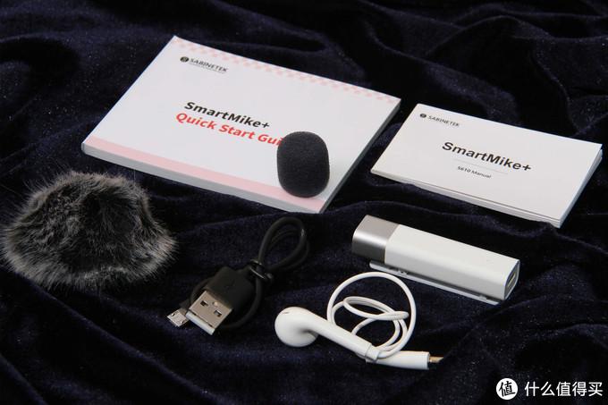 小不点大能耐,多功能智能麦克风——塞宾SmartMike+
