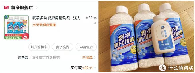 最低3.8元!家务废柴最需要的22个清洁神器,用过一次就上瘾!(附清洗小技巧)