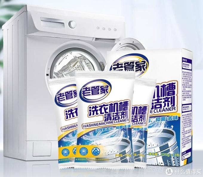 过年大扫除,如何清除家电中的污垢?