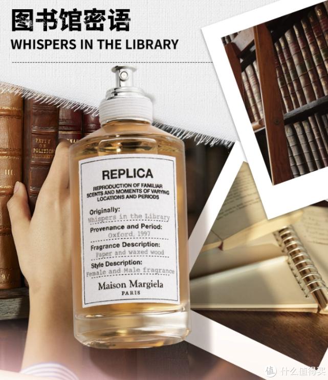 马丁·马吉拉MMM 图书馆秘密语 (图书馆低语)
