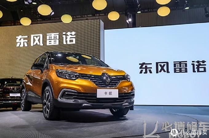 盘点2020年中国市场破产倒闭的品牌汽车企业