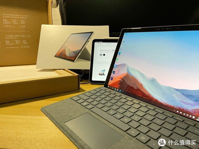 2021年的Surface Pro 7+