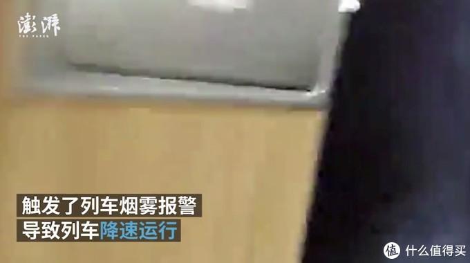 7日18时 上海浦西中风险区清零!一乘客高铁卫生间吸烟被限乘180天!