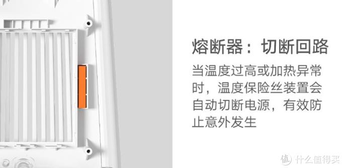 冬日拯救者:2021随身取暖电器选购指南(桌面暖风机、电暖垫、暖手宝科普及推荐)