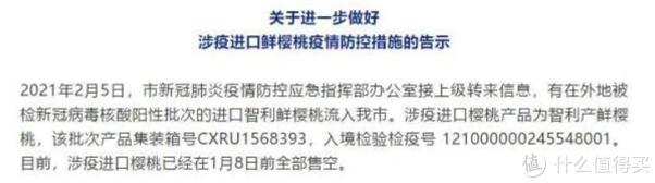 2.7最新快讯:5万个数字人民币红包开抢、2021首推网络电影春节档、疫情疫苗最新动态