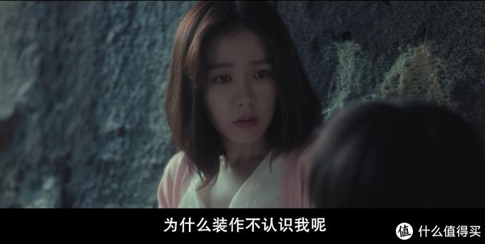 孙仙苏志燮爱情片,甜出新高度