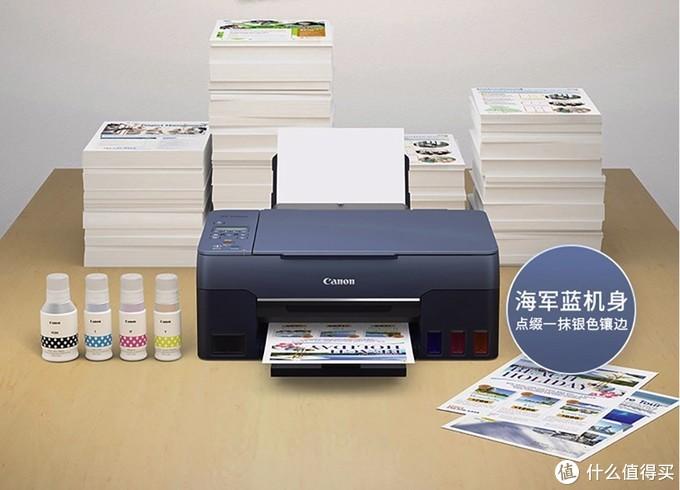 支持智能灌墨、打印成本更低的佳能腾彩G系列打印机正式发售
