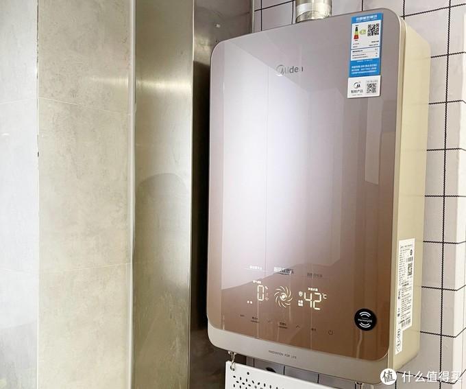 零冷水双卫同洗,冬日里的小欢喜:美的双增压零冷水燃气热水器