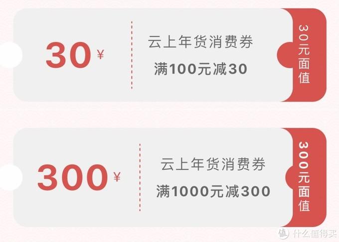 """北京大兴""""情暖大兴,陪您过年""""活动暖心来袭,2000万元云上年货消费券!"""