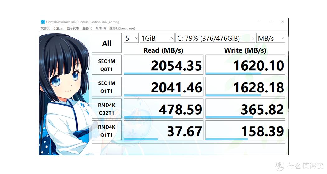 """雷神P1深度体验:游戏本里面的""""旗舰守门员""""!RTX 3070+i7 10870H"""