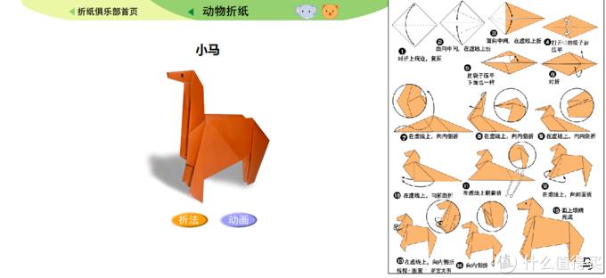 8个神级免费打印素材网站,助力寒假趣味印生活(绘本 运笔 识字 涂色 折纸 模型 试卷)