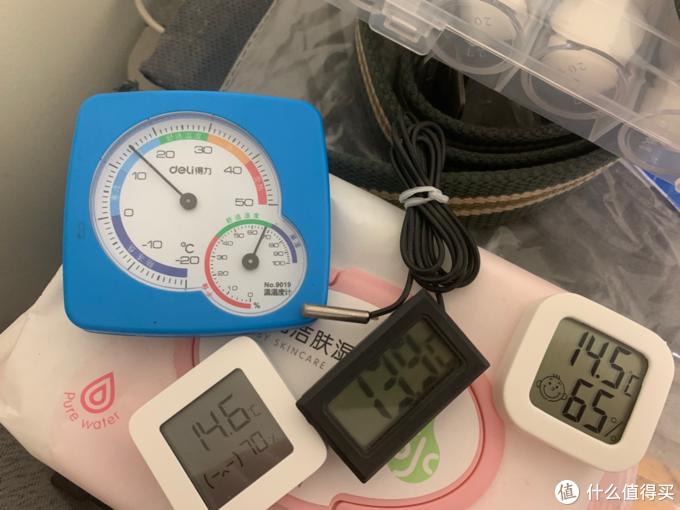 小米温湿度计和某宝温湿度计