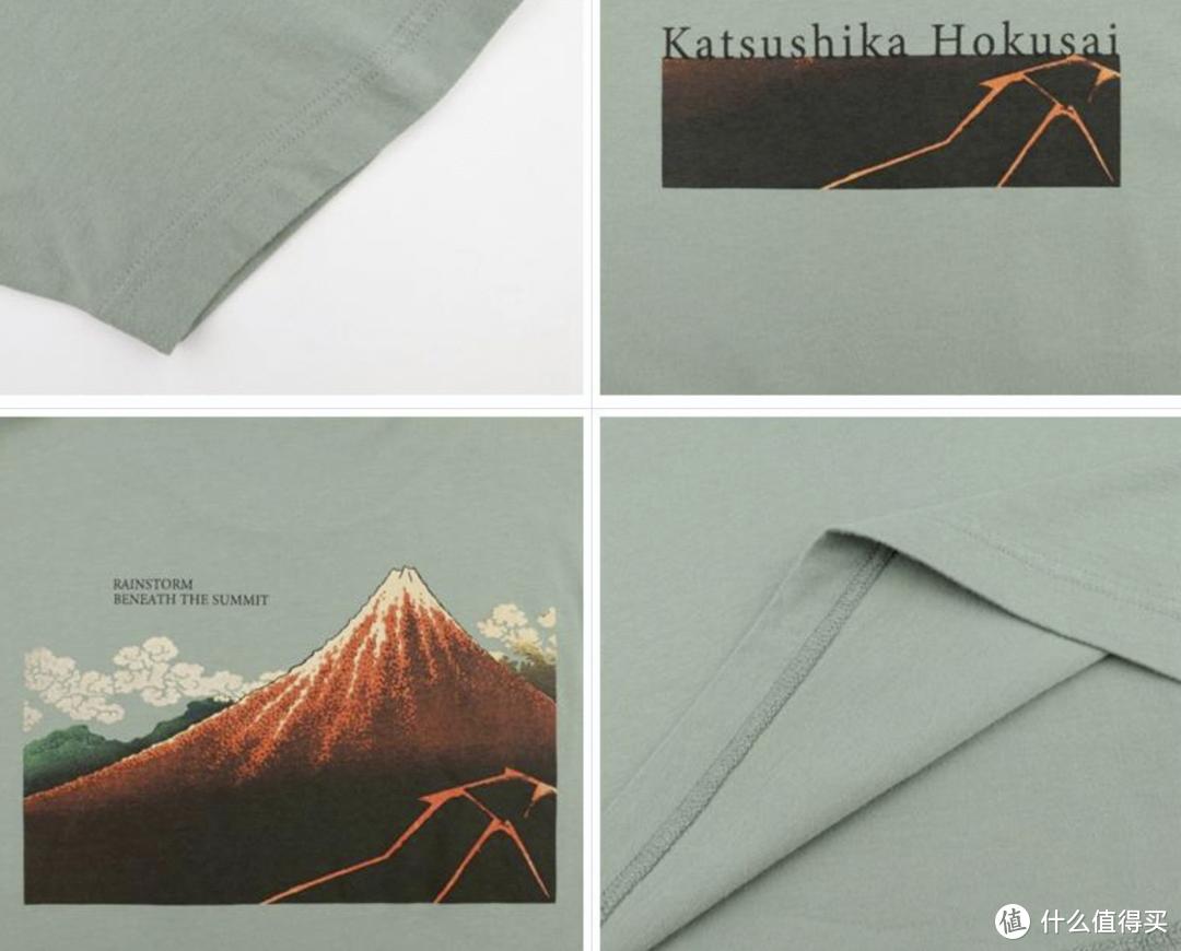 Katsushika Hokusai = 葛饰北斋