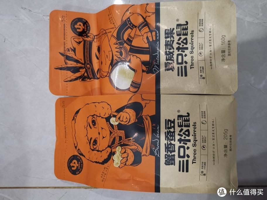 春节宅家干什么:三只松鼠干果吃起来