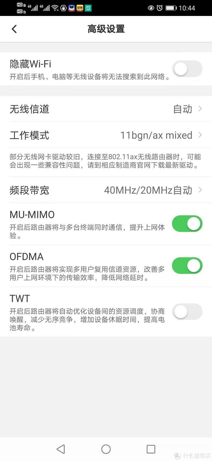 2.4G信道自动选择