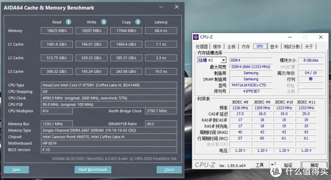 升级笔记本电脑第一步,加装纯国产笔记本内存,暗影精灵5升级记
