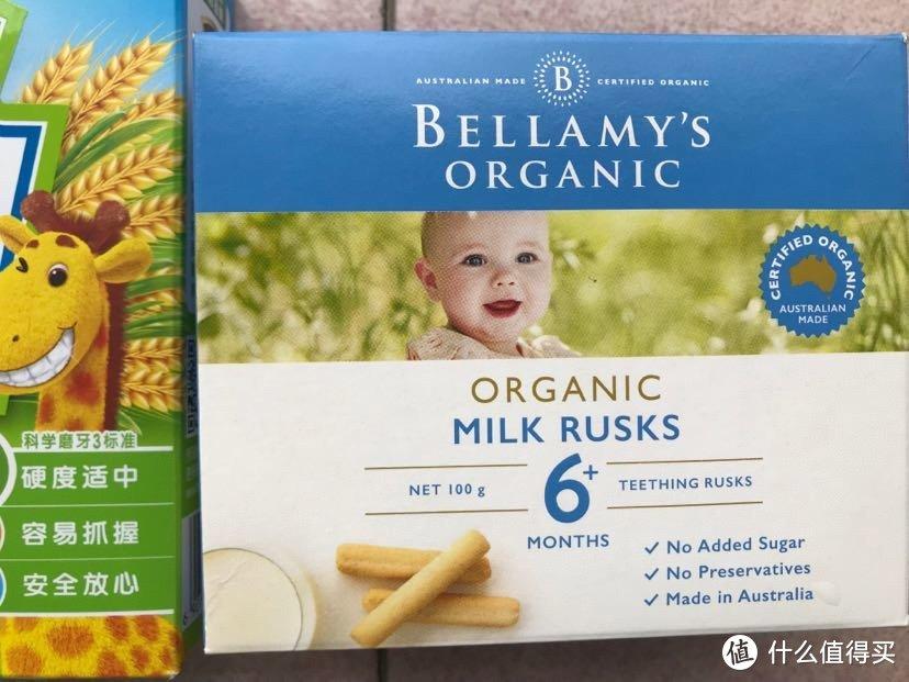 宝宝零食晒单禧贝婴儿有机酸奶溶豆米饼还有国产的米饼