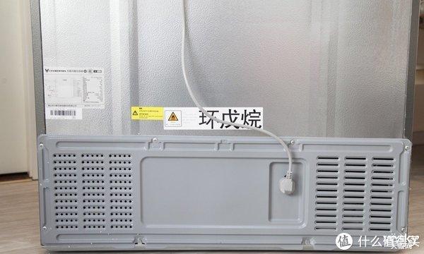 母婴的专属呵护 云米互联网21寸大屏冰箱母婴款评测
