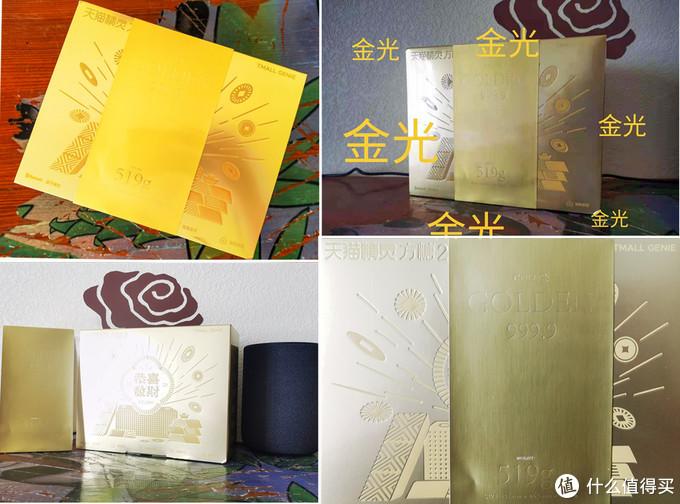 春节送礼佳品:天猫精灵方糖2金砖版
