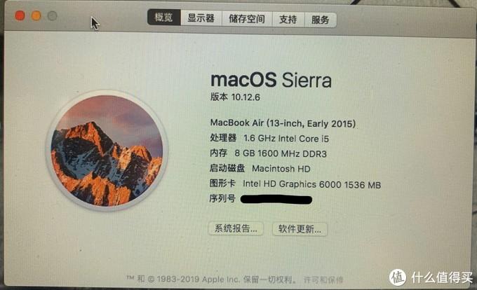5年前的机器了,一直没有升级系统,还是macOS Sierra 10.12.6