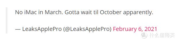 苹果新iMac或推迟至10月发布,搭自研处理器、Face ID回归