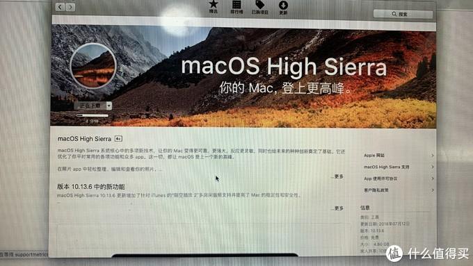 链接会自动跳转到Appstore进行下载macOS High Sierra