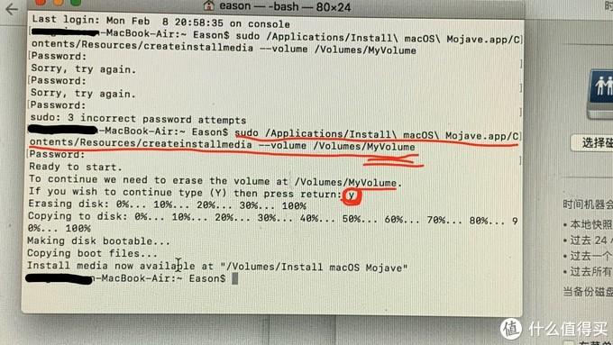 """请忽略我中间输错了2次开机密码,之前为什么U盘的格式化名称要是""""MyVolume""""的原因看这个命令符也就明白了。"""