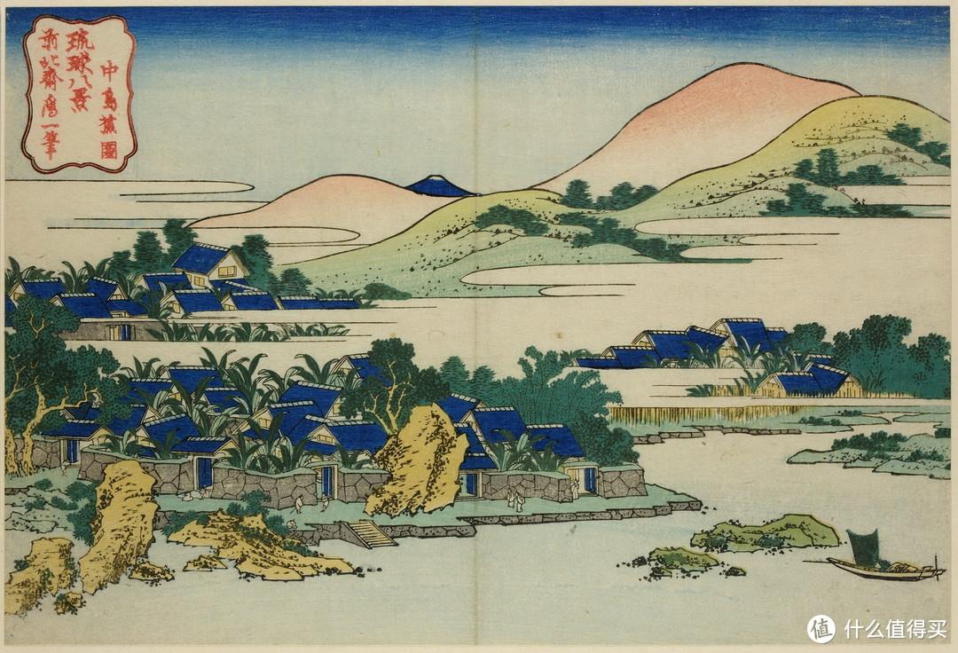这个图片就可以看得出植物完全不同了。已经有热带风格的蕉园了。葛饰北斋没有去过琉球,全靠想象绘制而成。在当时,琉球国是一个小国,在当时是清朝的藩属国,但是江户时代也被强迫向日本纳贡。