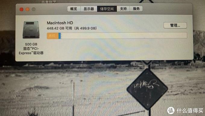 【保姆教程】MacBook Air(13 英寸,2015 年初)升级硬盘