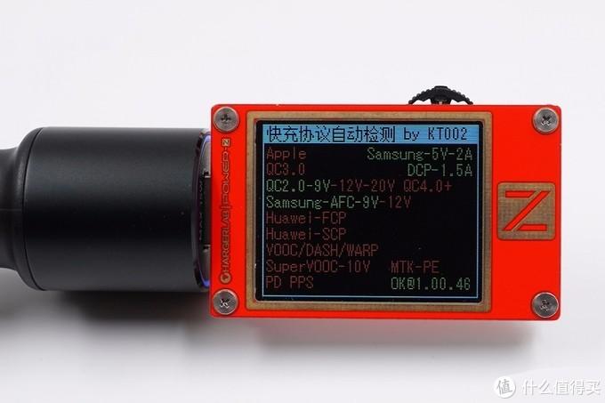拆解报告:SAMSUNG三星45W 1A1C快充车充EP-L5300