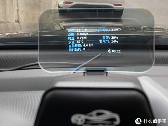不低头一样看信息,云驾HUD让行车更安全吗?