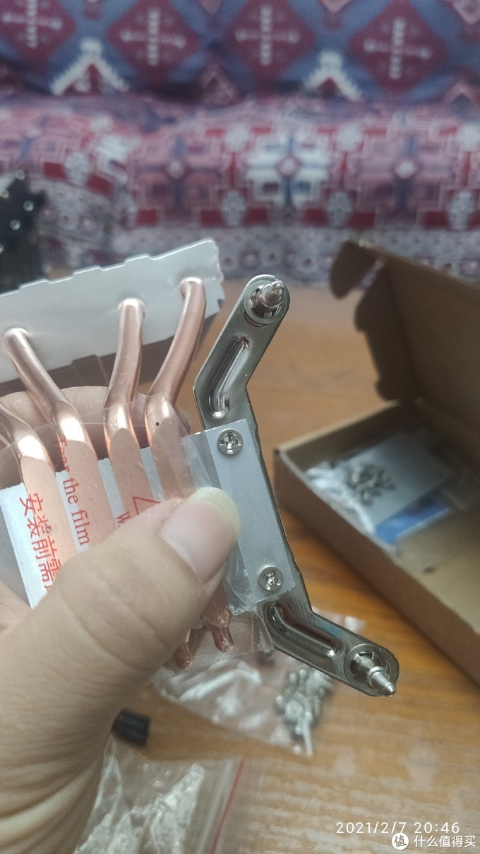 Intel扣具安装方法