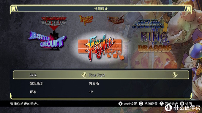 任天堂Switch:15款冷门多人游戏推荐