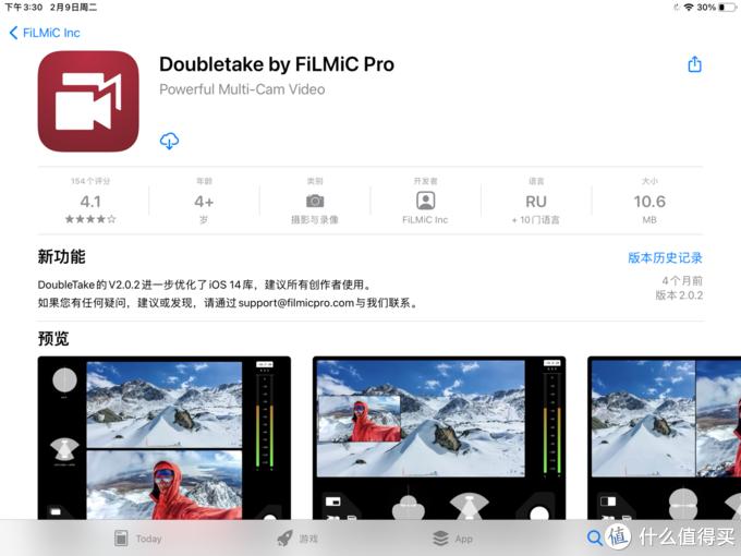 iphone相机拍照、视频有这些专业辅助软件,你都知道吗?