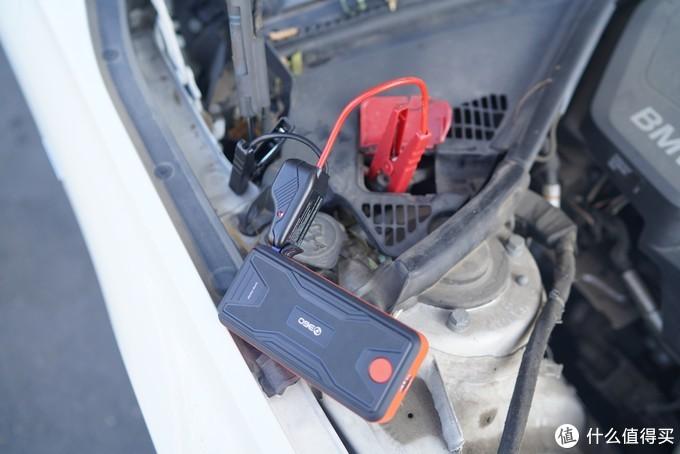 拦车搭电太丢人?我买了个车用充电宝!