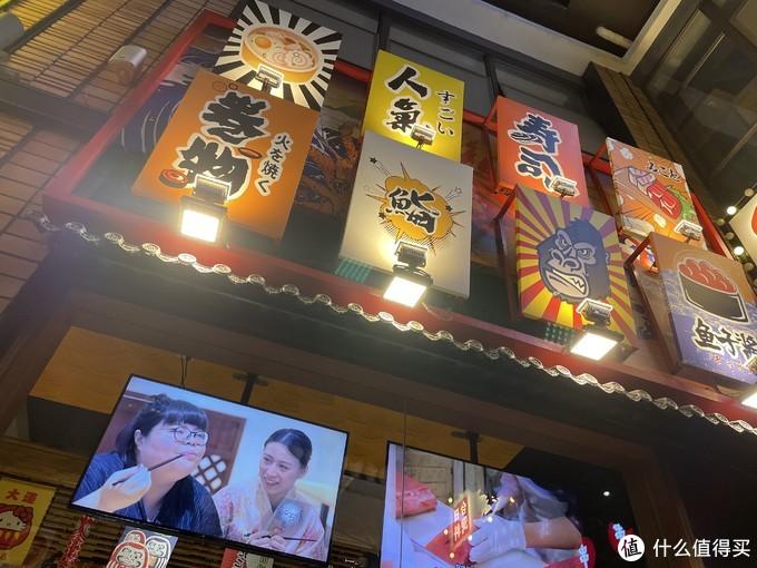 长期排队的连锁网红寿司店,味道一般且价格贵