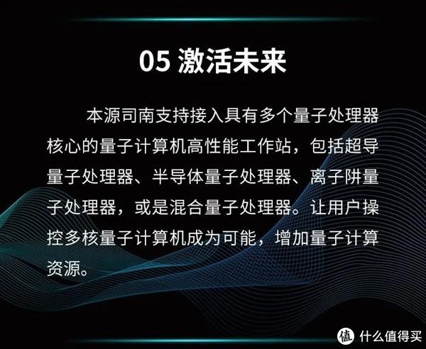 科技东风丨索尼ZV-1更新固件变直播利器、一图看懂中国首个量子计算机系统、小米预测电池鼓包专利曝光
