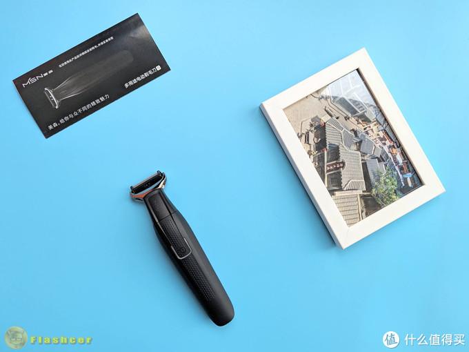 一机多用,安全修剪全身毛发,MSN美森多用途电动剃毛刀体验