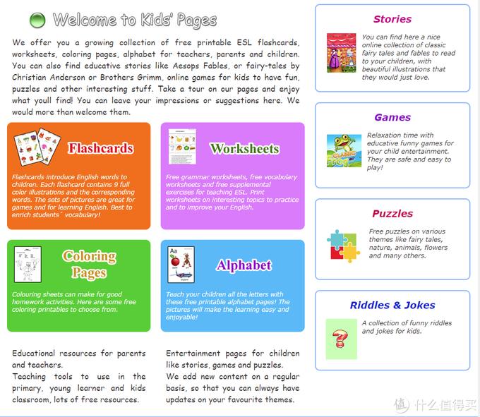 推荐kids-pages
