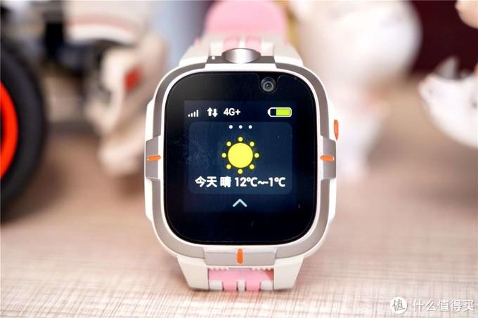 拥有测温功能,纯待机9天,20米游泳级防水性能--小寻AI学习手表Y2 Pro 测温版挺不错!