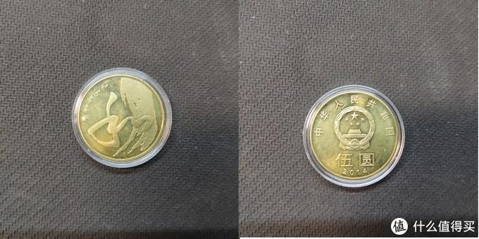 2014草书和字币